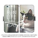 KC-01 手帳型 ケース [デザイン:11.くつろぐ白黒猫] 猫 京セラ スマホ カバー