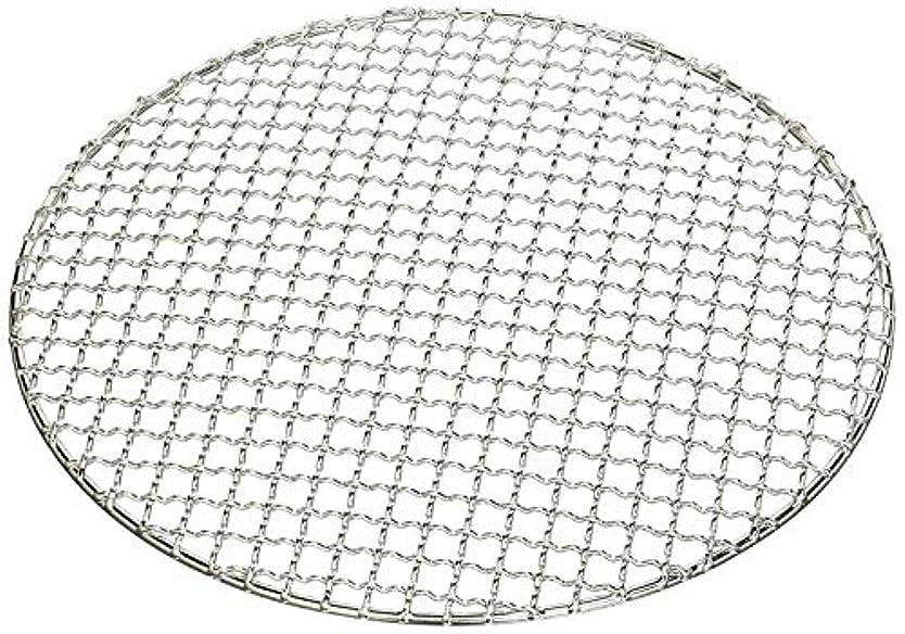 素晴らしいですエンジニアジェットJOINVEN 丸形焼き網 304ステンレス鋼 バーベキュー BBQ用 丸網 炭網 グリル 蓋付き用 替え網 ジェスカ丸型バーベキューアミ 焼き アミ 丸型