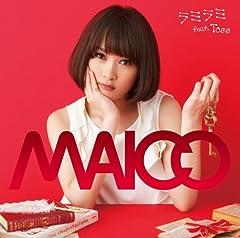 MAICO「cuz I'm a GIRL」のジャケット画像