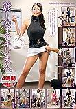 麗しのマネキン夫人総集編 VENUS [DVD]