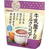 和光堂 牛乳屋さんのミルクココア 250g×5