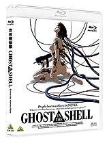 押井守監督「GHOST IN THE SHELL/攻殻機動隊」廉価版BD発売