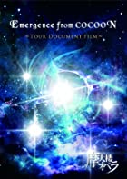 Emergence from COCOON~Tour Document Film~ [DVD]()