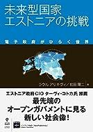 ラウル アリキヴィ (著), 前田 陽二 (著)(20)新品: ¥ 1,296ポイント:130pt (10%)
