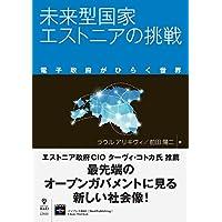 ラウル アリキヴィ (著), 前田 陽二 (著) (7)新品:   ¥ 648 ポイント:129pt (20%)
