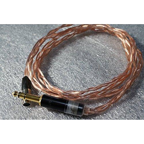 国内 AUDIO MINOR AKG K702/Q701/K271/K240/K181 交換用アップグレード ケーブル 1.5m 純銅線