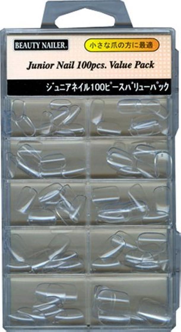 うつ軍団現実ジュニアネイル 100ピース バリューパック(BBS-3)