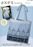 axes femme Bag Book ([バラエティ])