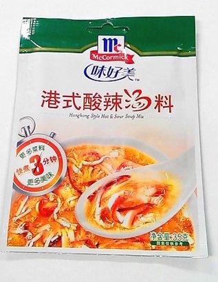 横浜中華街 味好美  港式酸辣湯料(粉末)  35g  中華調味料 ♪