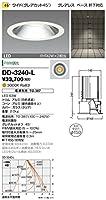 DD-3240-L 山田照明 電球色LED軒下ダウンライト(FHT42W×2相当)(切込穴寸φ150mm)(電源・トランス別売)