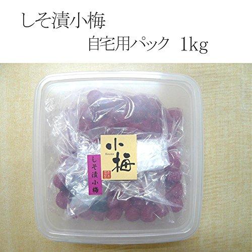 岩本食品 しそ漬小梅 1kg入 自宅用パック 1115e