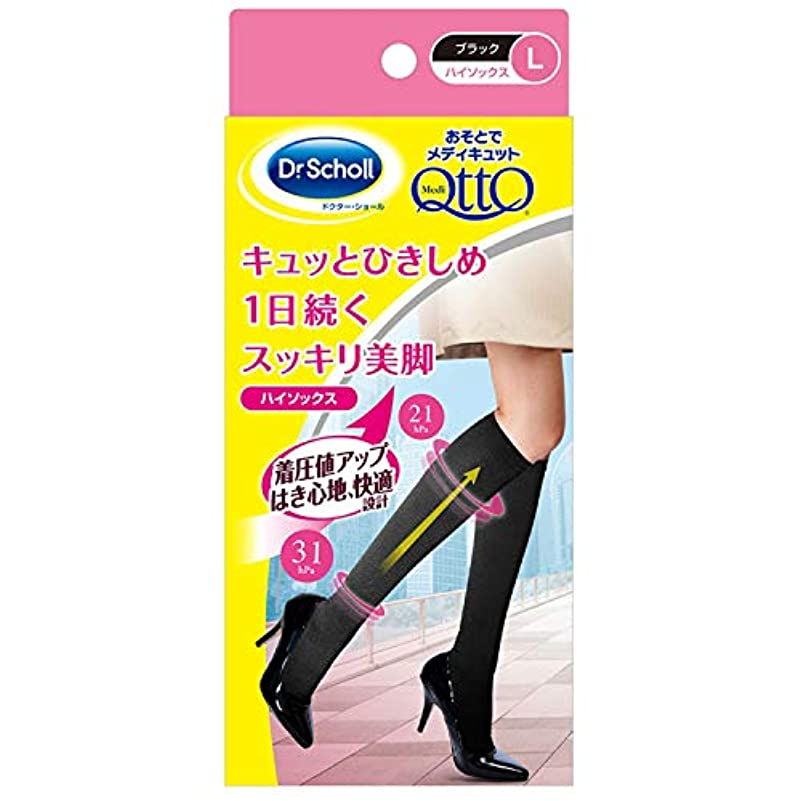 データム持ってる軍団おそとでメディキュット ハイソックス L (MediQtto high socks L)