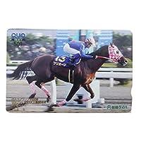 JRA 非売品 クオカード NARグランプリ2009 競馬 船橋競馬 フリオーソ 戸崎圭太 川島厩舎