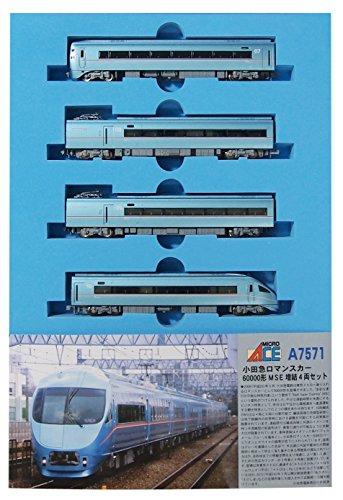 マイクロエース Nゲージ 小田急ロマンスカー 60000形 MSE 増結4両 A7571  鉄道模型