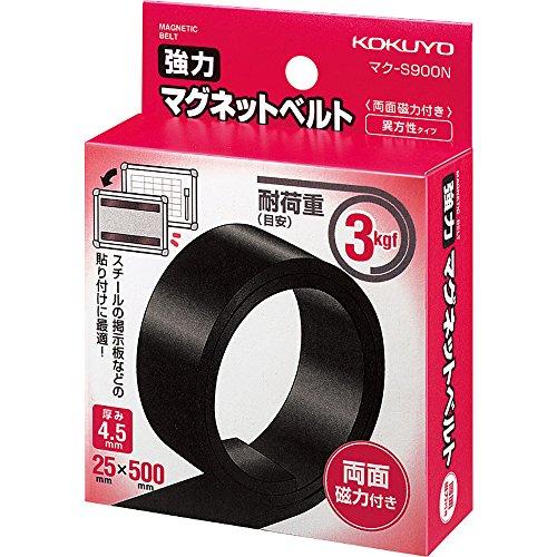 コクヨ マグネット 強力マグネットベルト 25×500×4....