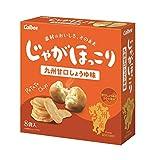 カルビー鹿児島工場オリジナル じゃがほっこり九州しょうゆ味(18g×8袋入)