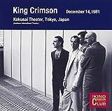 コレクターズ・クラブ 1981年12月14日東京浅草国際劇場