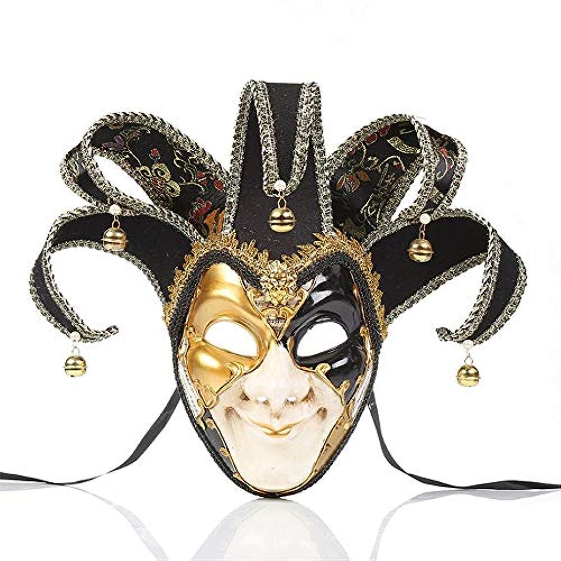 研磨乳剤ホストダンスマスク ピエロマスクハロウィーンパフォーマンスパフォーマンス仮面舞踏会雰囲気用品祭りロールプレイングプラスチックマスク ホリデーパーティー用品 (色 : ブラック, サイズ : 39x33cm)