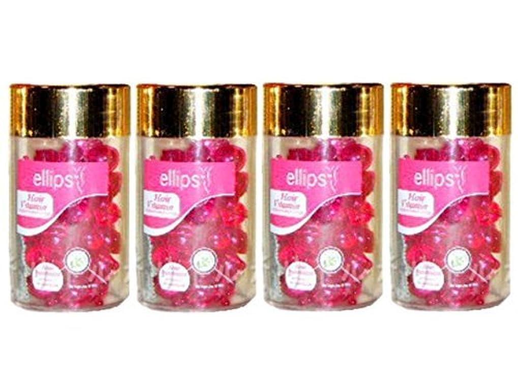 カナダ免除するゼリーエリップスellipsヘアビタミン洗い流さないヘアトリートメント50粒入ボトル4本組(並行輸入品) (ピンク)