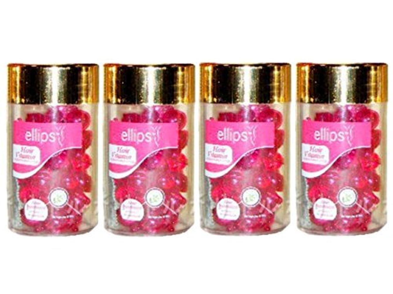 無視する一般化するシャークエリップスellipsヘアビタミン洗い流さないヘアトリートメント50粒入ボトル4本組(並行輸入品) (ピンク)