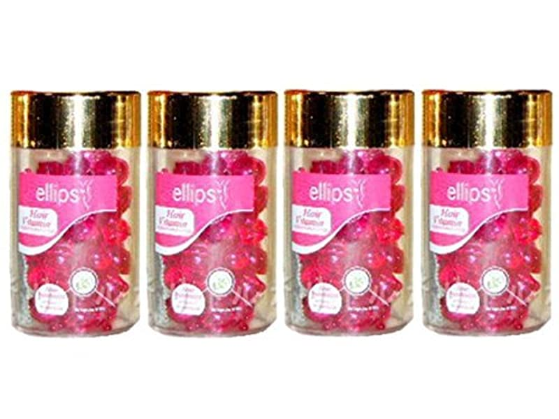 手抽選時折エリップスellipsヘアビタミン洗い流さないヘアトリートメント50粒入ボトル4本組(並行輸入品) (ピンク)