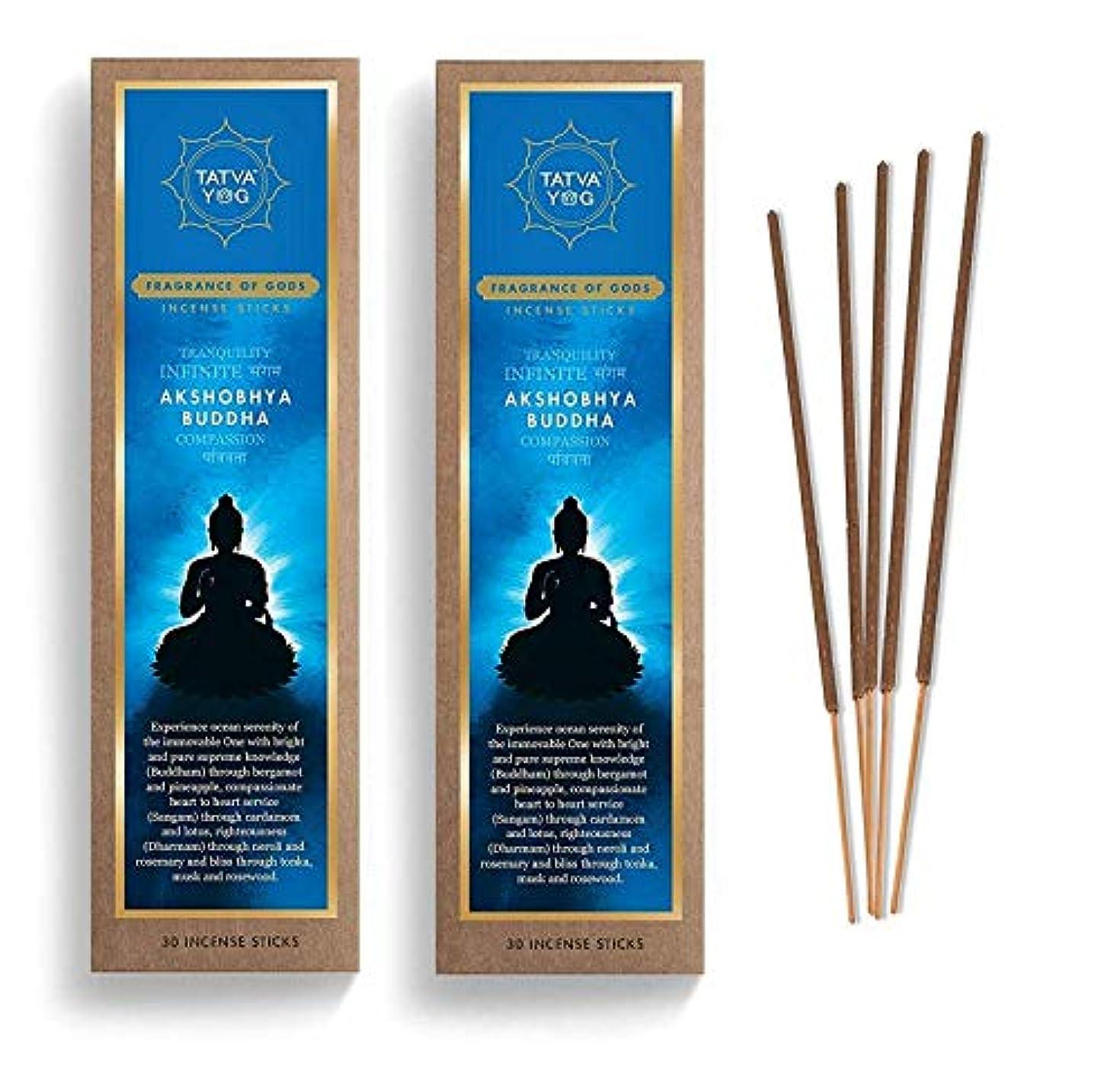 会計厳密に米国yog Akshobhya Buddha Long-Lasting Incense Sticks Scented Natural Agarbatti for Pooja (Pack of 2, 30 Sticks Per...