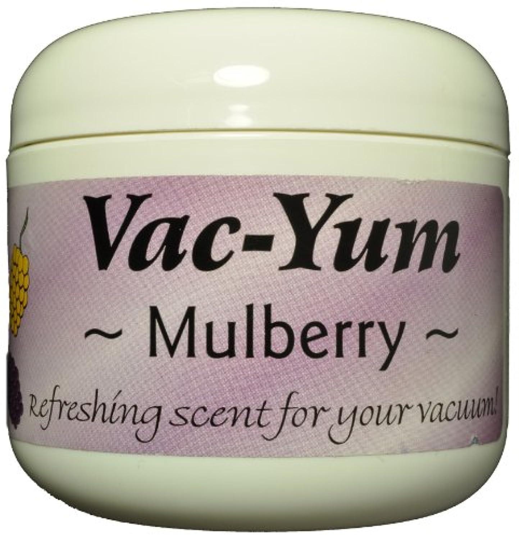 vac-yum掃除機香りMulberry