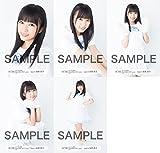 【矢吹奈子】 公式生写真 HKT48 2017年11月 vol.2 個別 5種コンプ