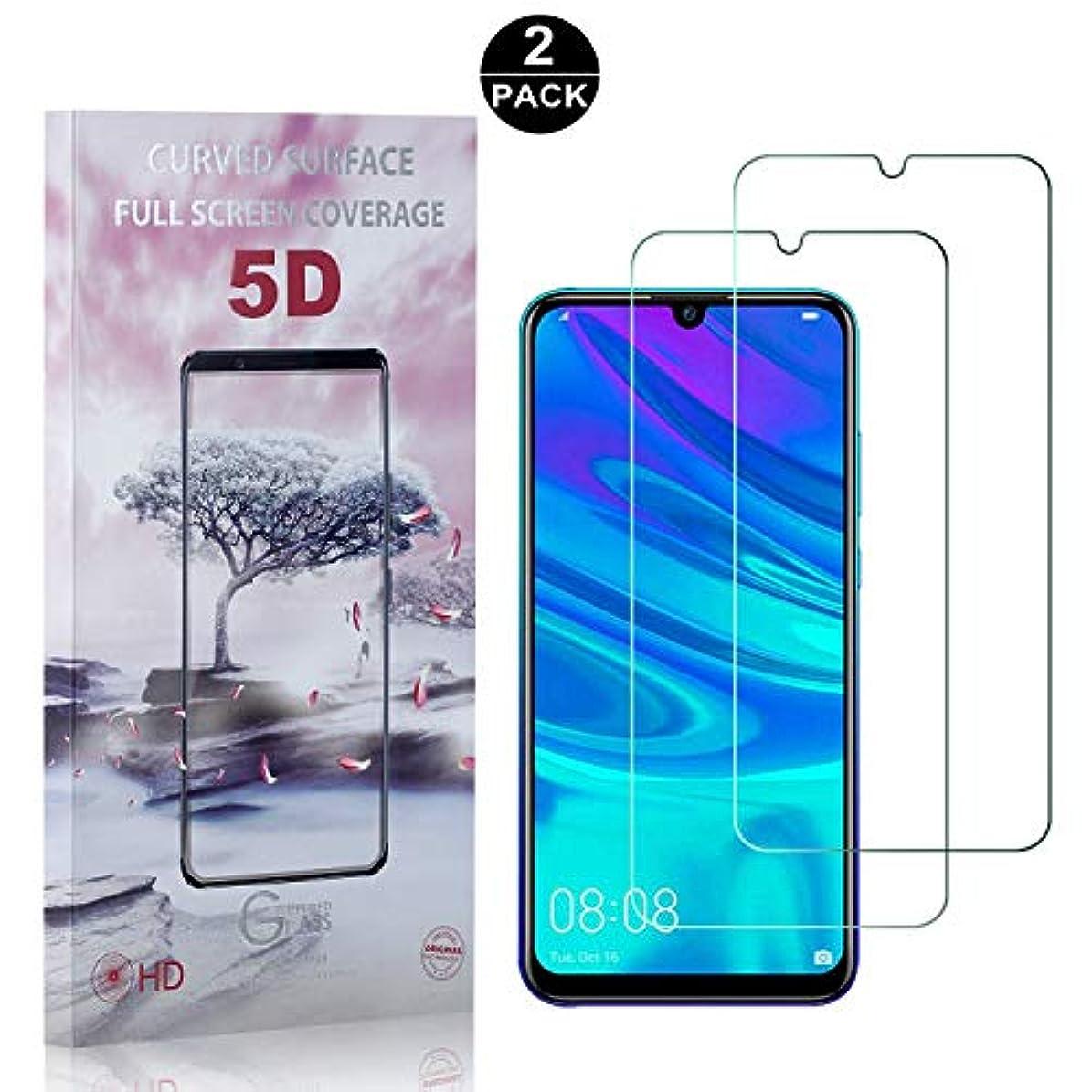 拘束病気だと思う明快【2枚セット】 Huawei Honor 10i 硬度9H ガラスフィルム CUNUS Huawei Honor 10i 専用設計 強化ガラスフィルム 高透明度で 99%透過率 気泡防止 耐衝撃 超薄 液晶保護フィルム