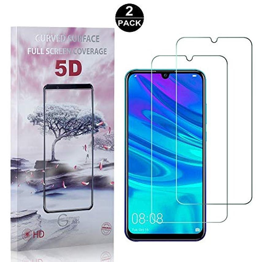 アレキサンダーグラハムベル踏みつけスキーム【2枚セット】 Huawei Honor 10i 硬度9H ガラスフィルム CUNUS Huawei Honor 10i 専用設計 強化ガラスフィルム 高透明度で 99%透過率 気泡防止 耐衝撃 超薄 液晶保護フィルム