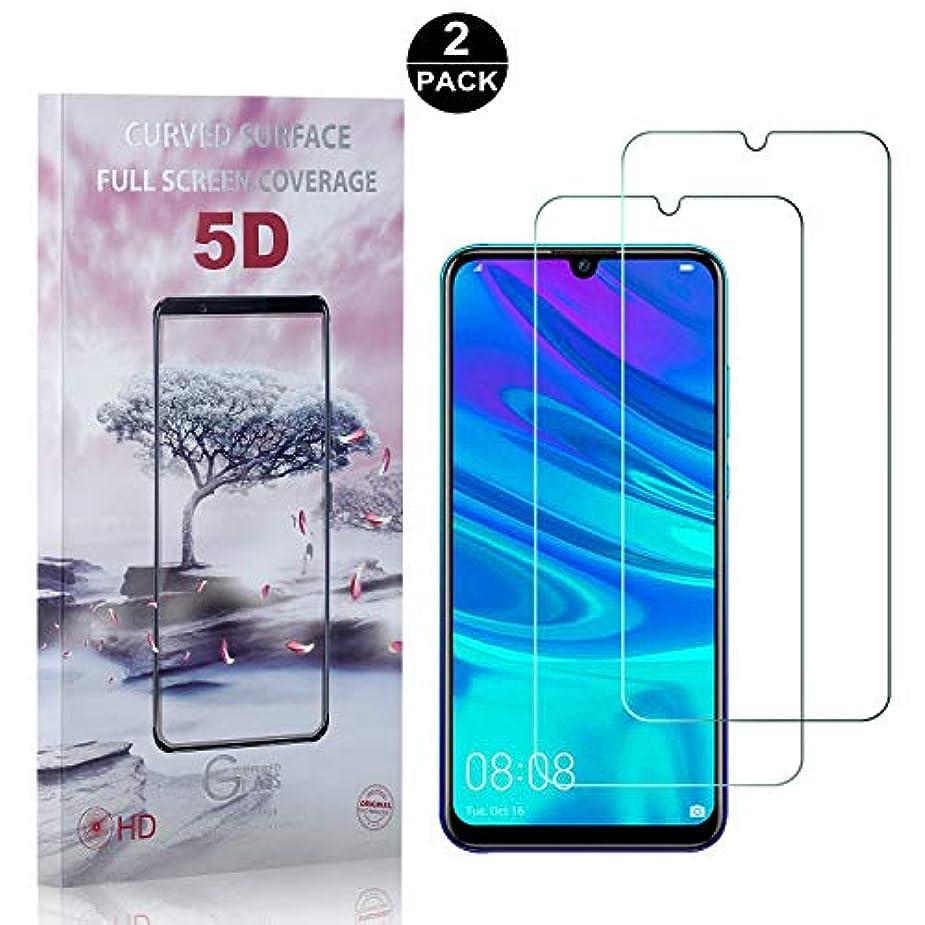 グラディスブラウザヤギ【2枚セット】 Huawei Honor 10i 硬度9H ガラスフィルム CUNUS Huawei Honor 10i 専用設計 強化ガラスフィルム 高透明度で 99%透過率 気泡防止 耐衝撃 超薄 液晶保護フィルム