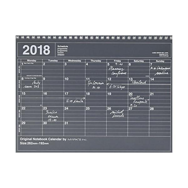 マークス 2018 手帳 2018年1月始まり ...の商品画像