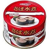 キョクヨー (極洋) さば水煮 145g缶 1ケース(24缶入)