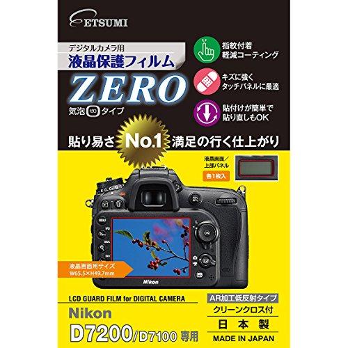 ETSUMI 液晶保護フィルム ZERO Nikon D7200/D7100専用 E-7306