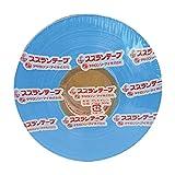 シーアイサンプラス PEレコードテープ スズランテープ 470m 空色 PE RAP60230004