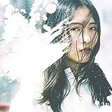 【Amazon.co.jp限定】白く塗りつぶせ [初回限定盤] [CD + スタジオライヴCD] (Amazon.co.jp限定先着特典 : デカジャケ~ 付)