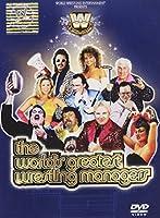 WWE ワールド・グレイテスト・レスリング・マネージャーズ [DVD]