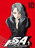 ペルソナ5 10(完全生産限定版) [Blu-ray]