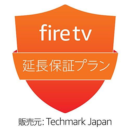 Fire TV (New モデル) 用 延長保証プラン (2年)