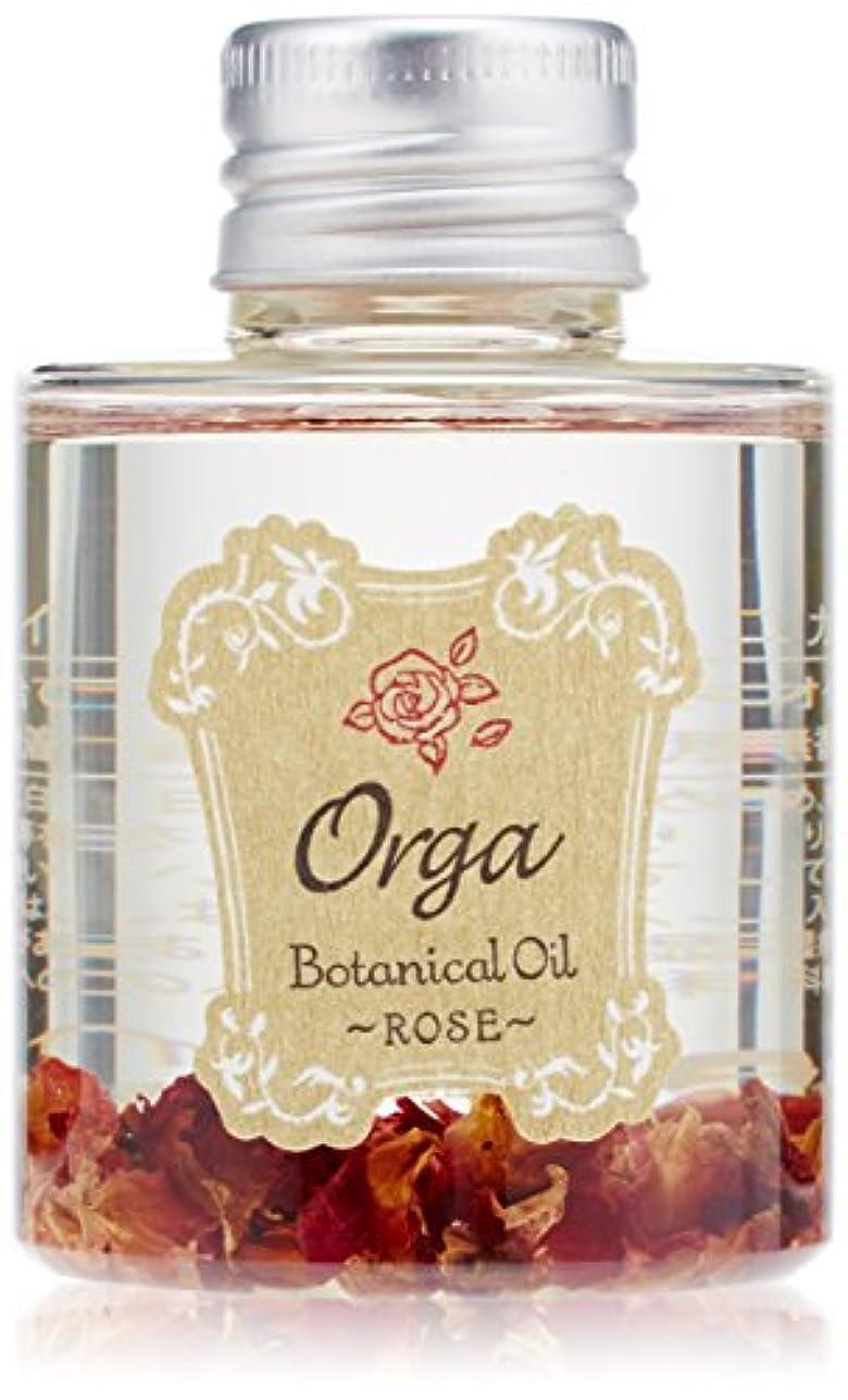 法律により植物の振動するイリヤ オルガ ボタニカルオイル ローズ 80ml