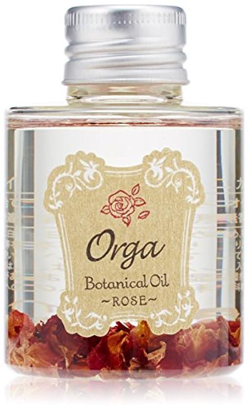 お気に入りラダ重要な役割を果たす、中心的な手段となるイリヤ オルガ ボタニカルオイル ローズ 80ml