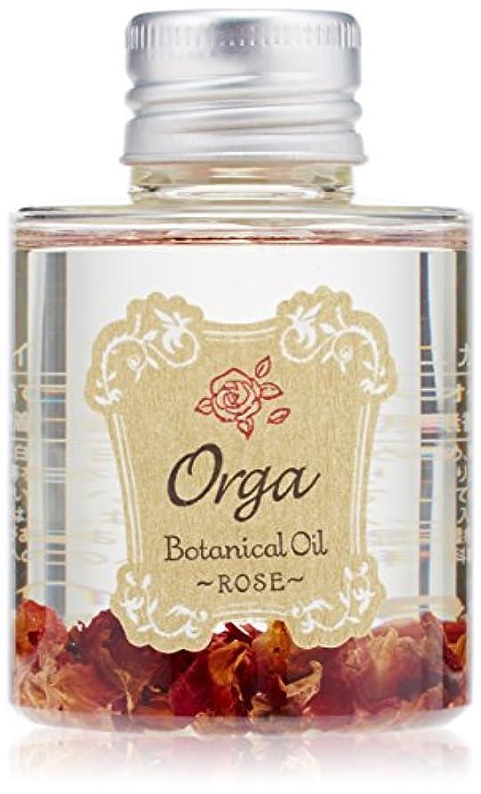 各本質的に公式イリヤ オルガ ボタニカルオイル ローズ 80ml