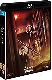 X-ファイル シーズン6<SEASONS ブルーレイ・ボックス>[Blu-ray]