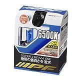 IPF ヘッドライト フォグランプ ハロゲン H4 バルブ  6500K 65J4