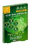 BBソフトサービス Internet SagiWall for マルチデバイス 3年3台 アカデミック版