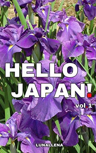 新装版 HELLO JAPAN! vol.1