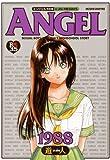 「元祖!! ANGEL完全版 1」の画像
