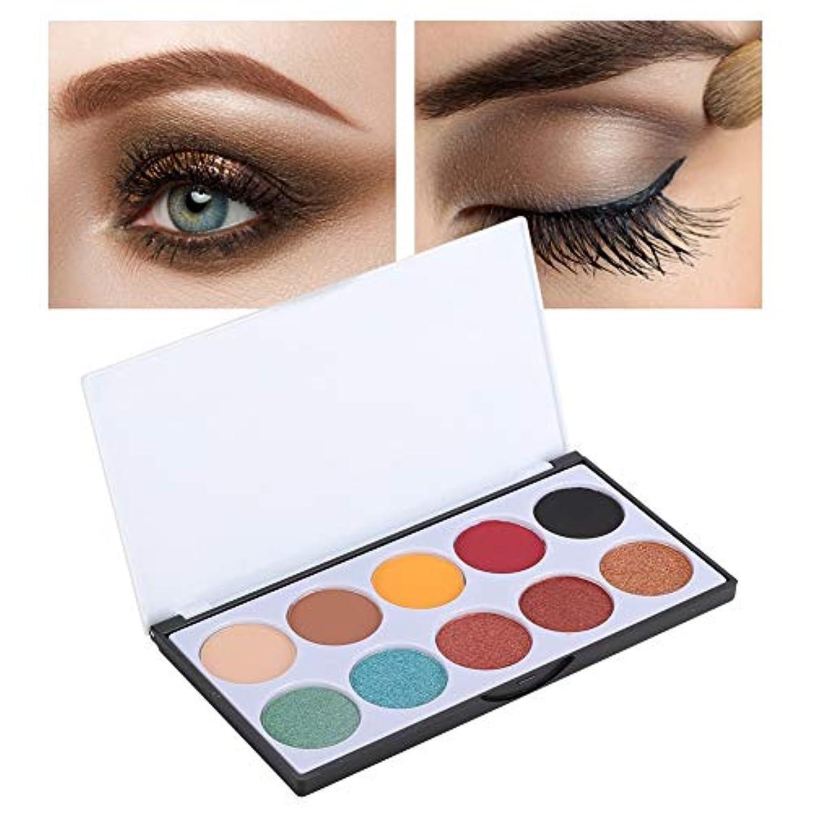 2色10色アイシャドウパレット防水グリッターアイシャドウ化粧品パウダー(EP10#2)