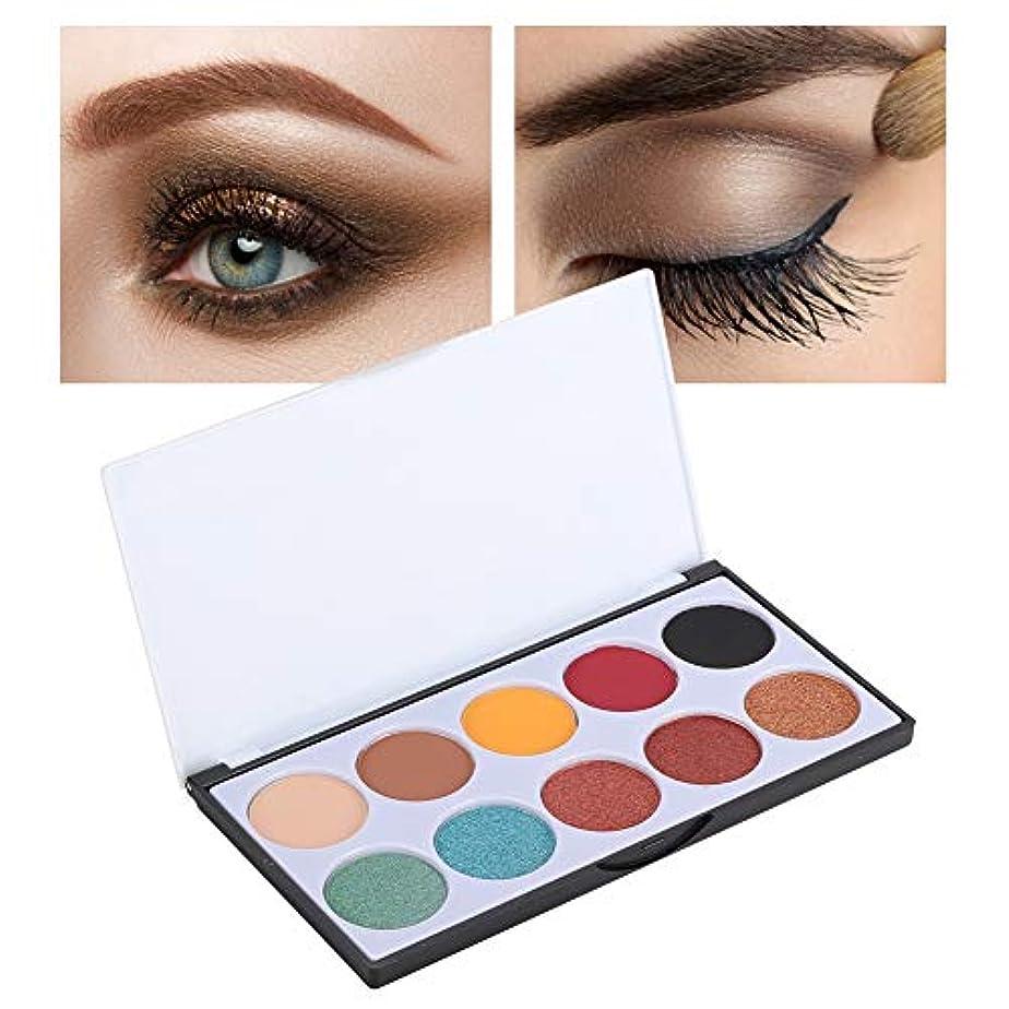 持つ成り立つ問い合わせ2色10色アイシャドウパレット防水グリッターアイシャドウ化粧品パウダー(EP10#2)