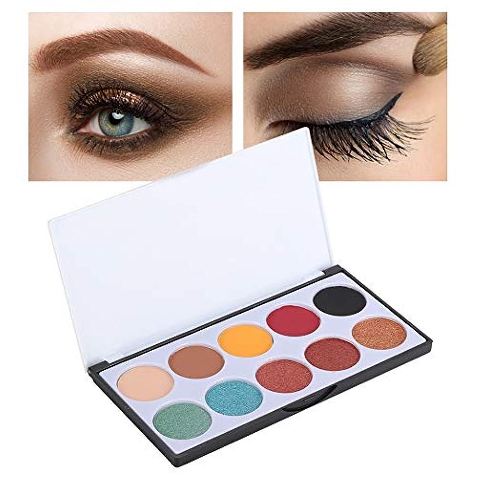 起きろ統合するストローク2色10色アイシャドウパレット防水グリッターアイシャドウ化粧品パウダー(EP10#2)